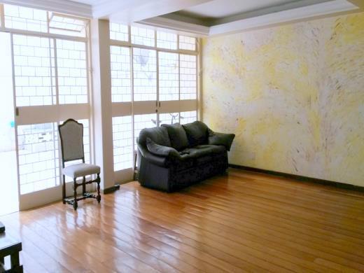 Foto 2 apartamento 4 quartos sao lucas - cod: 12446